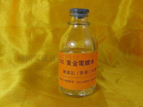 本人长期在鄂州回收硫酸钯-数量不限