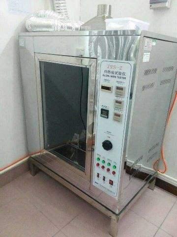 欢迎)东莞市石龙镇仪器仪表检定测量校准_出具CNAS报告报告