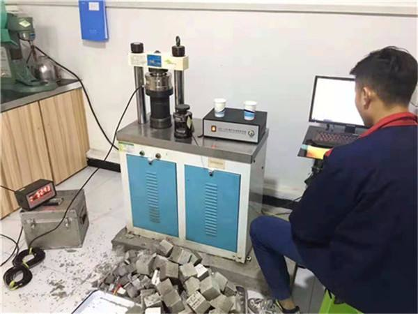 松原长岭实验室设备外校(仪器校验资格)