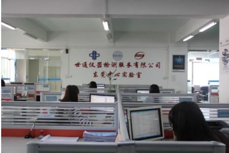 福鼎市第三方设备检测校正实验室中心-检测外校
