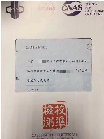 东营市第三方外校校准中心-量具仪器外校CNAS资质