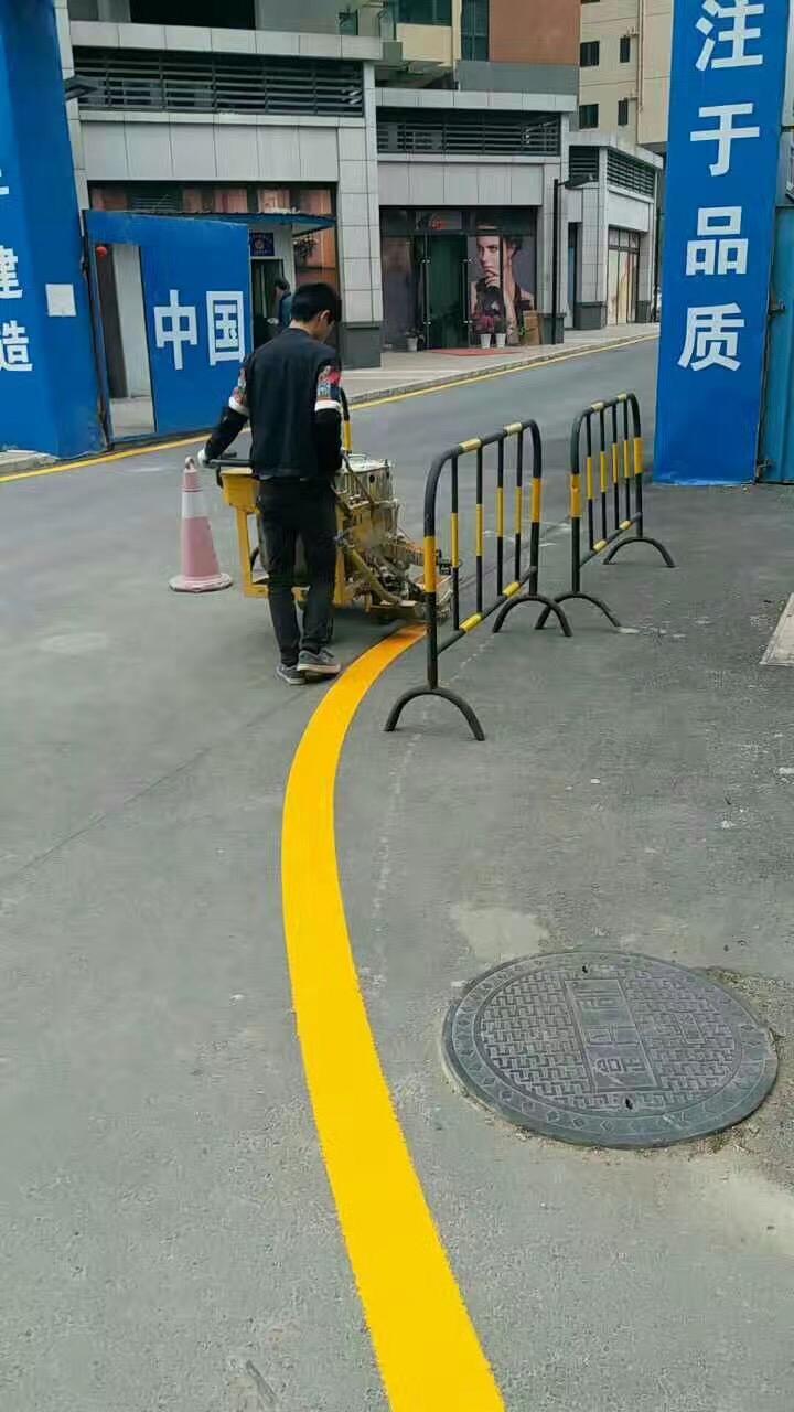 湛江市霞山区教练场热熔划线施工