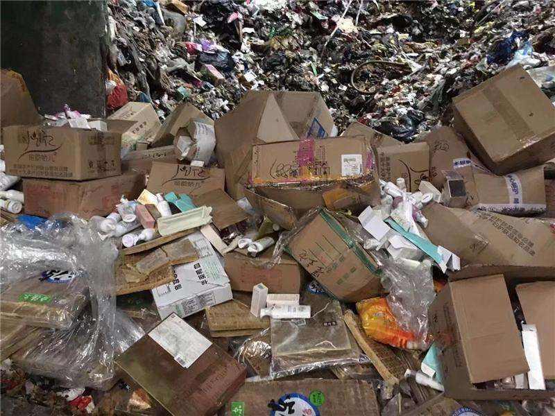 珠海斗门区假冒伪劣货物销毁公司欢迎您
