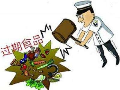 广州从化区皮具箱包集中销毁公司名录