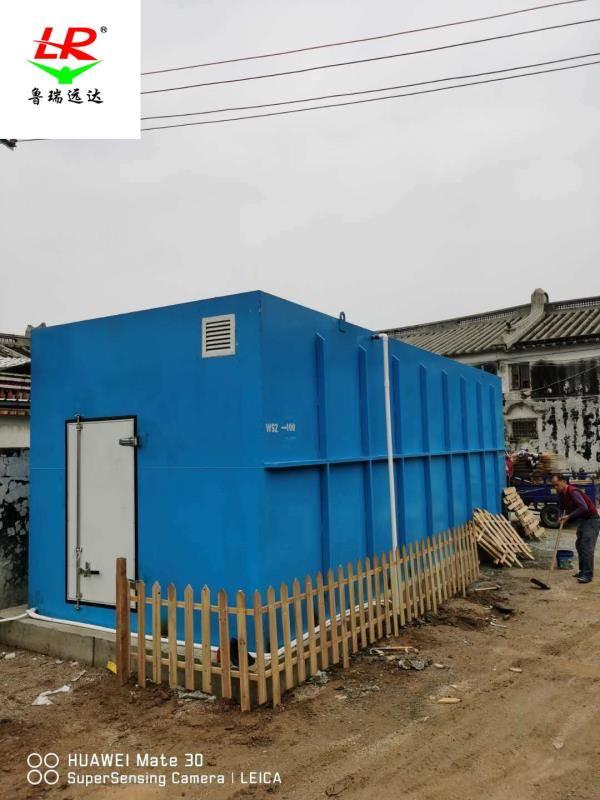 邵阳大型污水处理设备生产厂家_哪里有?