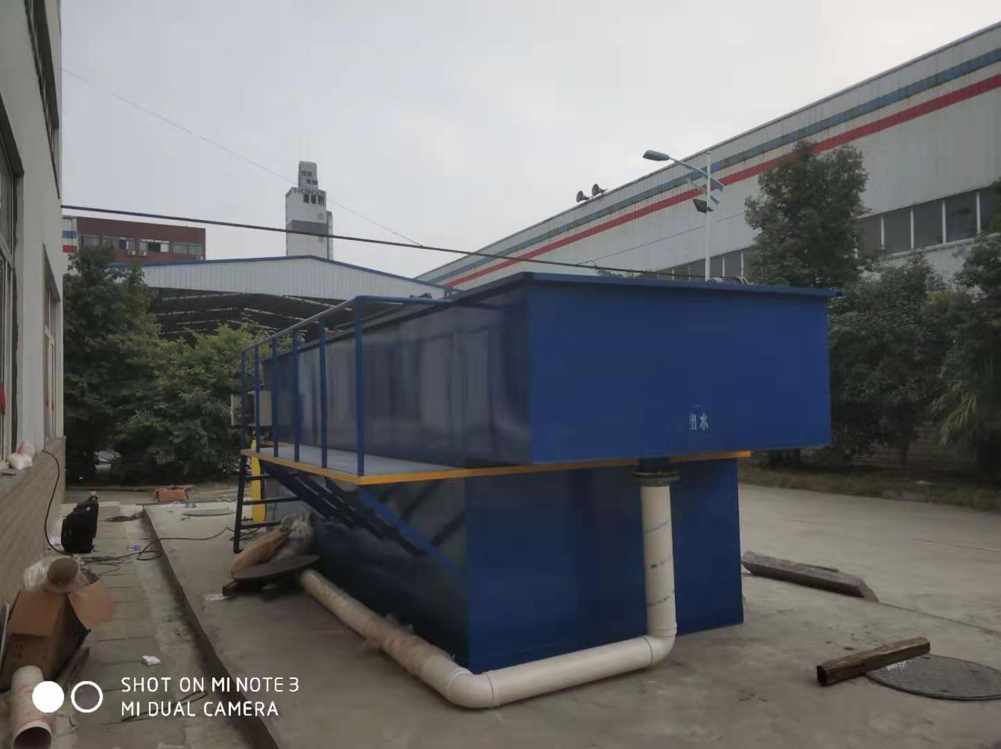 楚雄彝族自治州乡村改造一体化污水处理设备直销欢迎光临