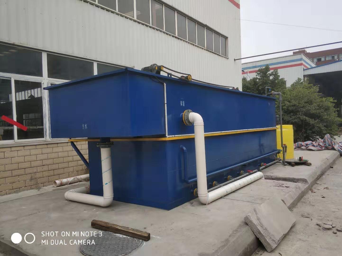 三明市新农村一体化污水处理设备生产欢迎光临