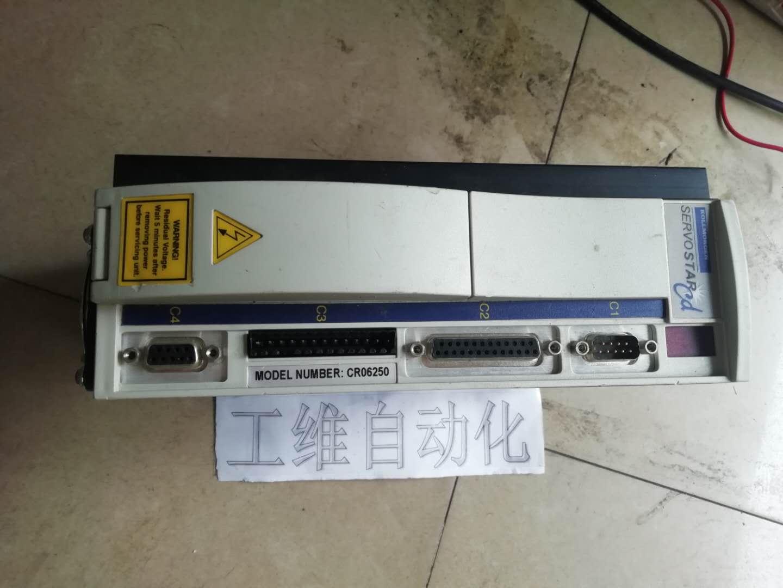 梅州S7-200CN可编程逻辑控制器上电无显示维修