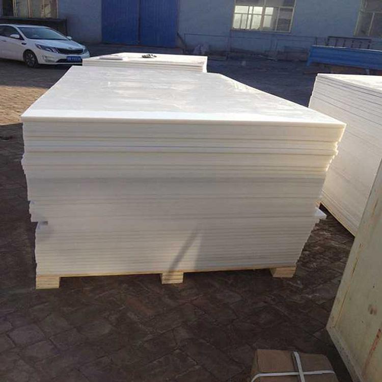 滁州市楼梯建筑垫板5厚聚四氟乙烯板加工定制
