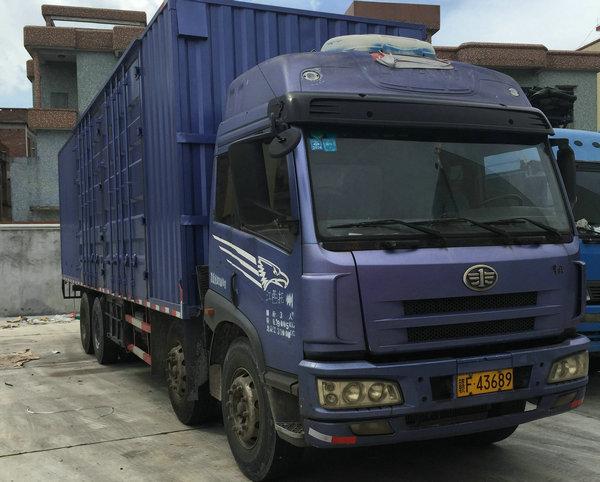 合肥到屏南货运公司直达专线