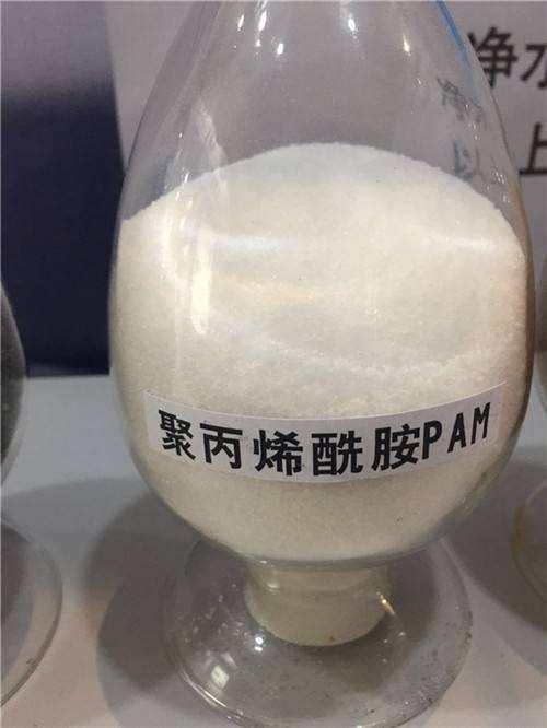 你知道吗:凌源铜矿浓缩液稠化用15600元一吨阴离子聚丙烯酰胺
