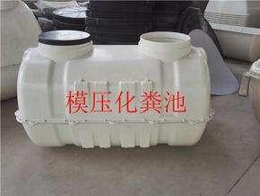 嘉兴传统玻璃钢化粪池28式玻璃钢化粪池玻璃钢净水槽效果怎么样?