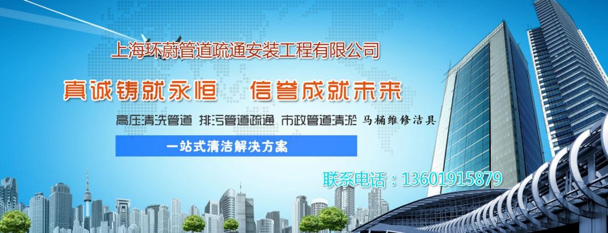 上海江浦路街道马桶维修快速上门