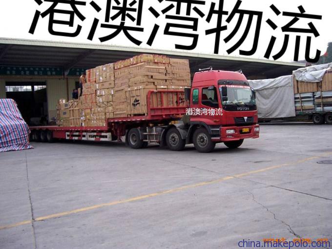 龙江到灵丘物流公司——专线直达