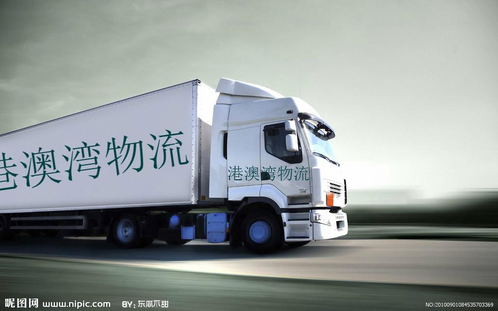 陈村乐从物流发往双台子区货运部 整车配货