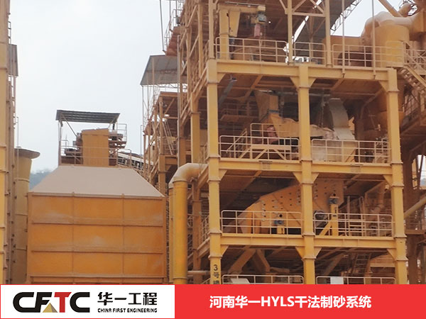 当涂县干式制砂设备系统干式制砂设备产品特点