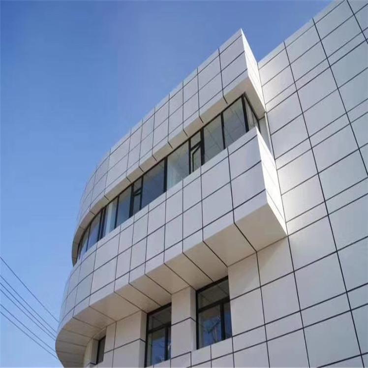 达茂旗空调室外机罩街道改造板优惠促销中