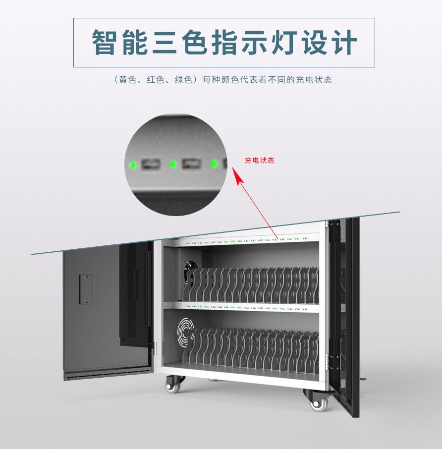 松原学生终端平板电脑智能充电管理柜价格是多少?