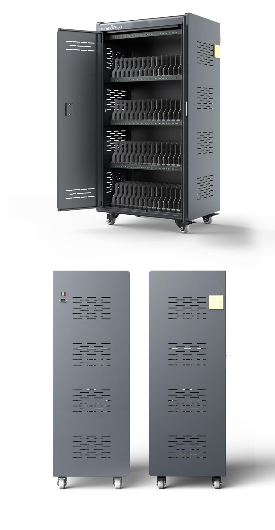 松原学校平板电脑智能充电柜生产厂家?