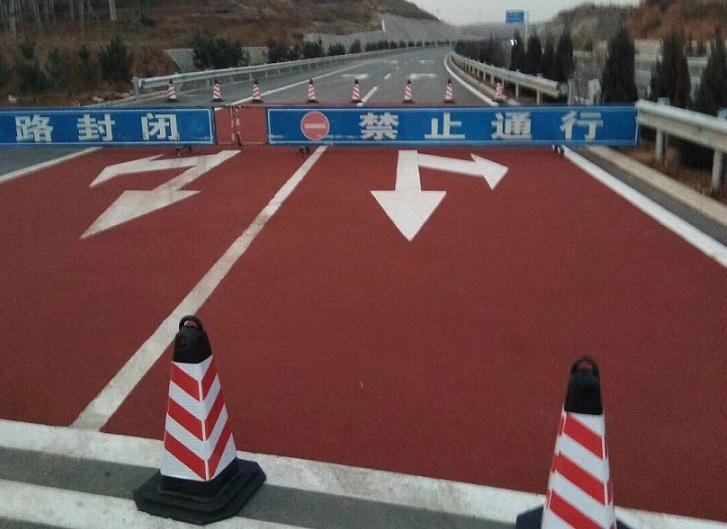 石嘴山聚氨酯陶粒防滑路面标准做法