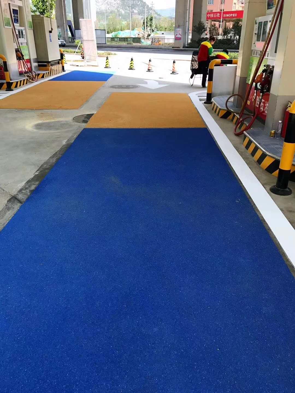 三門峽聚氨酯防滑路面標準做法