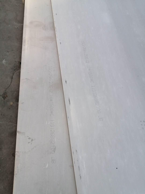 昌吉阜康ASTM310S不锈钢中厚板6*2000不锈钢卷板现货开平加工