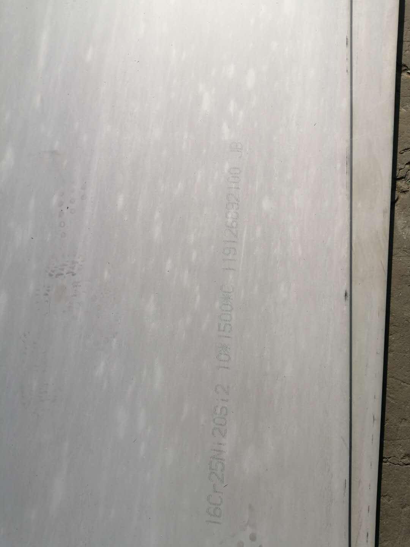 蕉岭304不锈钢卷板00Cr20Ni25Mo4不锈钢棒加工折弯焊接
