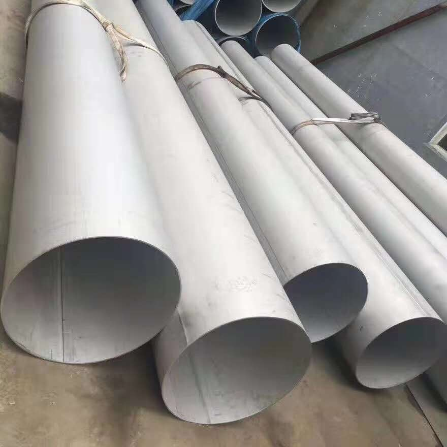保康ALLOY28合金管直径6-630厚度1-30现货批发零售