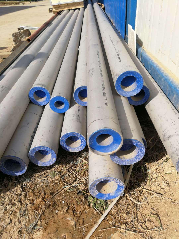滨州无棣316Ti厚壁不锈钢管提供原厂质保书