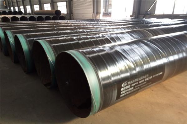 DN1200螺旋焊管今日价格
