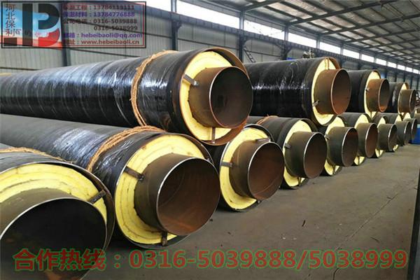 DN125走蒸汽保温钢管厂家现货销售:靖江市