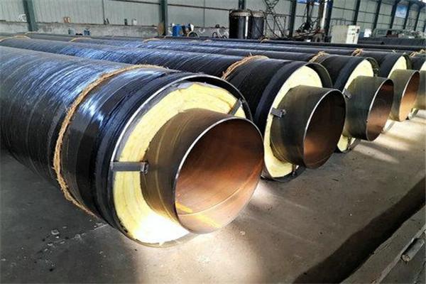 地埋式预制蒸汽保温钢管今日价格●静宁县