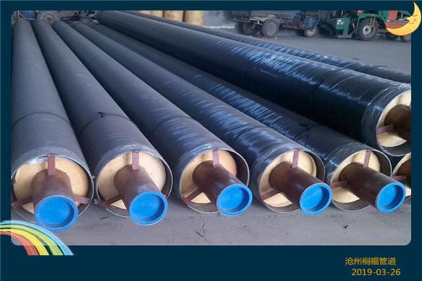 DN300工业蒸汽输送保温管道厂家联系方式●白城市