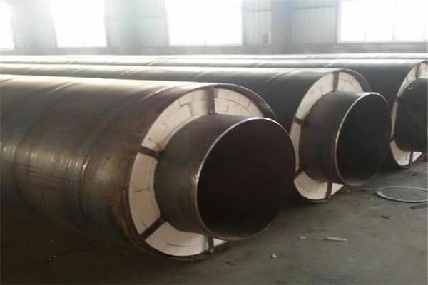 走蒸汽用直埋保温管价格实惠厂家●河曲县