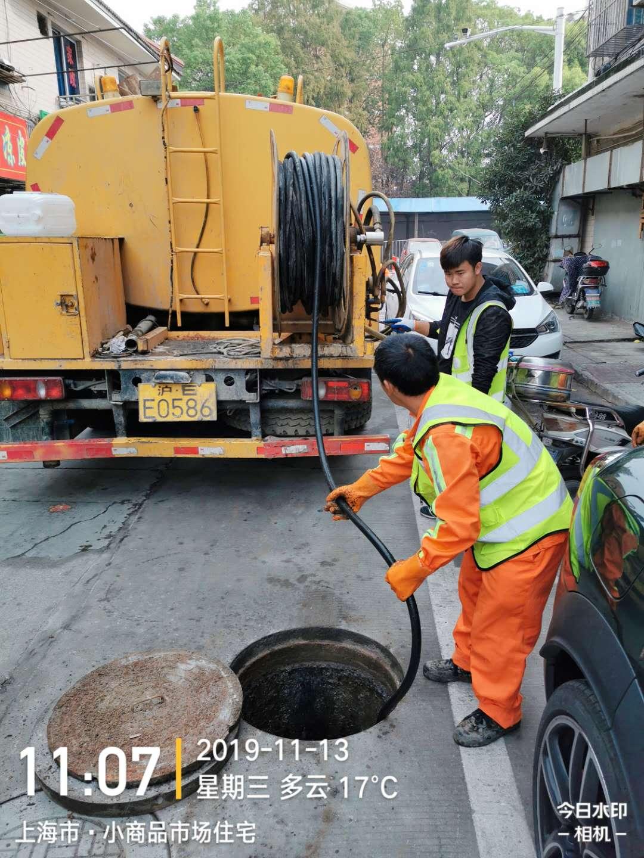 杨浦凉路街道管道非开挖修复精华