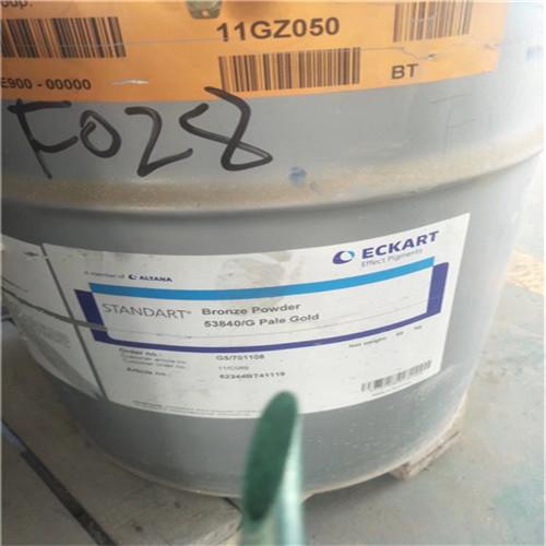都安高价回收色浆公司
