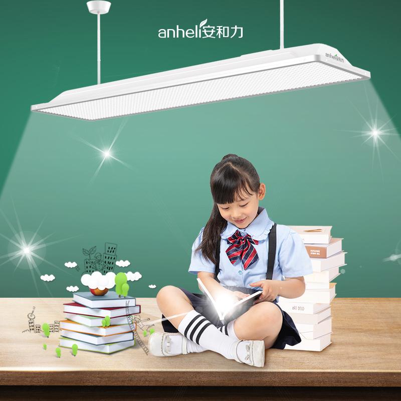 十堰市课堂教室LED护眼灯价格
