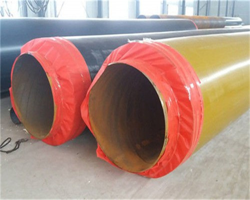 DN200硅酸铝聚氨酯保温管厂家价格报告