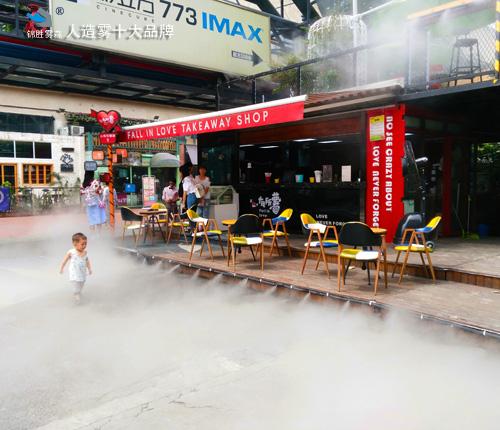 团风人造雾除尘点击查看安全
