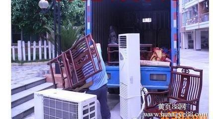 郑州到邯郸峰峰矿区物流专线运输多少钱