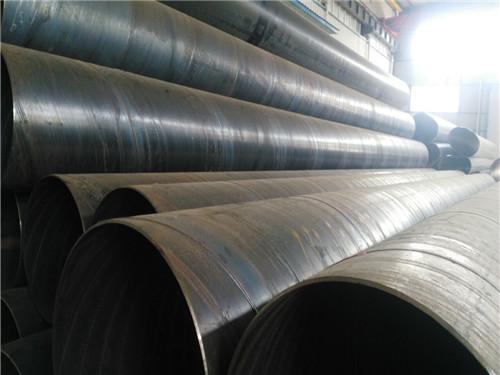 直径2820工业排污水直缝螺旋钢管实体生产厂家