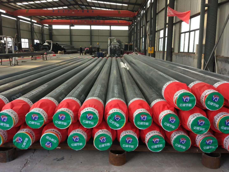 吉安永丰热力管道聚氨酯保温管管道介绍发货快