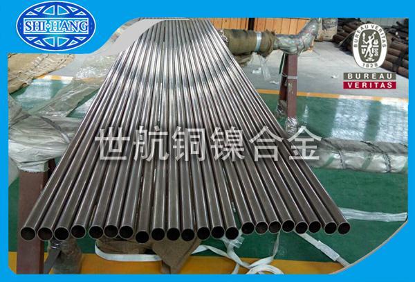 天津红桥区铜镍合金C70600联系方式