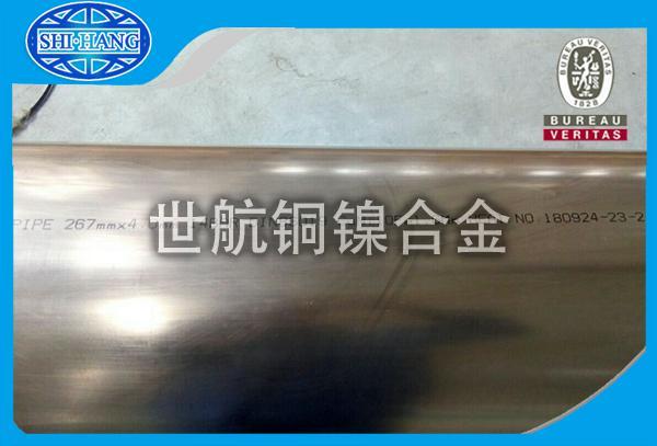 青岛度市铜镍钢管实体厂家价格低