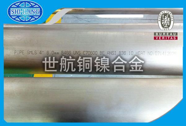 青岛铜镍合金管绝缘法兰实体厂家价格低