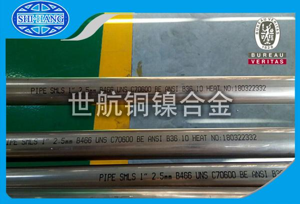 湛江雷州市镍白铜管单价联系方式
