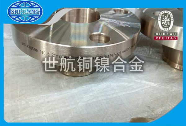 湛江麻章区铜镍法兰规格表实体厂家价格低