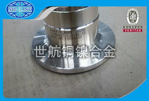 天津北辰区铁白铜 法兰生产厂家