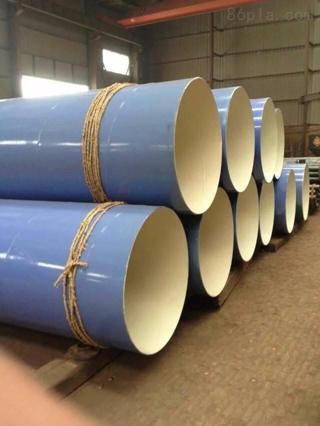 820*12燃气管道用焊接钢管每吨价格