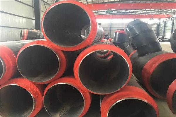 热水输送用预制直埋保温钢管专业厂家滨州市